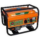 Генератор бензиновый 2.5/2.8кВт 4-х тактный ручной запуск GRAD (5710915)