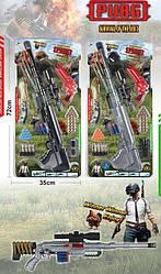 Автомат 3328-29 Pubg (2 вида) + пистолет, 3 вида патронов