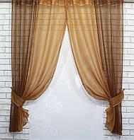 Кухонные шторы (265х170см). На карниз 1-1,5м. Цвет коричневый с кофейным. Код 017к