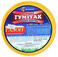 """Органическое удобрение для  газона  """"Гумитак""""   0,5л"""