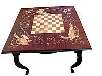 Шахматный стол  Лебеди