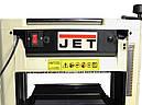 Рейсмус JET JWP-12, фото 3