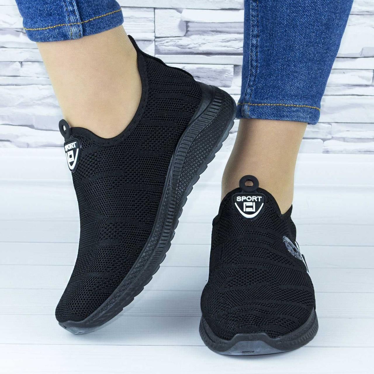 Кросівки жіночі чорні текстильні сіточка (b-663)