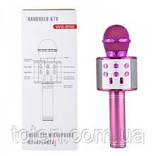 Беспроводной Микрофон Караоке Bluetooth WS858 Микс цветов