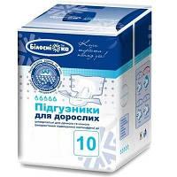 Подгузники для взрослых ТМ «Белоснежка», упаковка 10 шт.