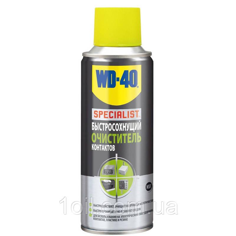 Очиcтитель контактов WD-40 SPECIALIST    200ml
