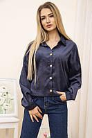 Бомбер женский 115R386 цвет Синий