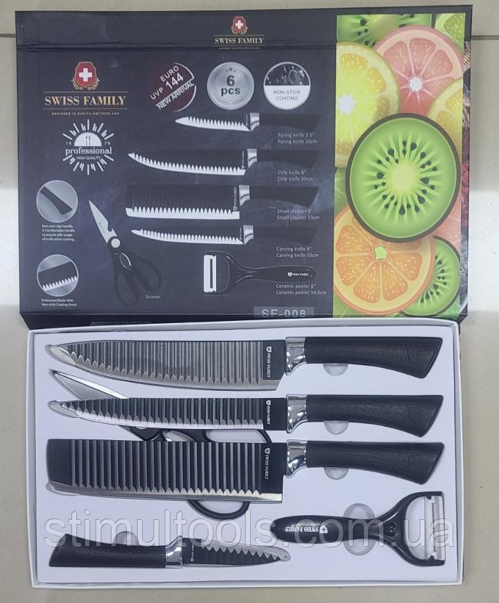 Набір кухонних ножів Swiss Family SF-008 (6 одиниць)