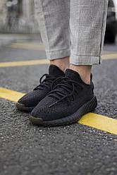 Кроссовки Adidas Yeezy 350 V2 Cinder 36-45 р. Кроссовки Адидас Изи 350 черные