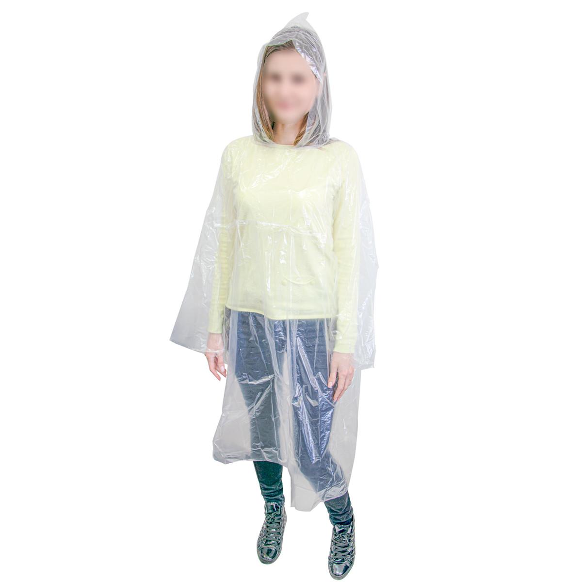 """Дощовик """"Ваш комфорт"""" Прозорий, легкий 30 мкм   чоловічий та жіночий плащ від дощу суцільний (дождевик)"""