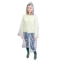 """Дощовик """"Ваш комфорт"""" Прозорий, легкий 30 мкм   чоловічий та жіночий плащ від дощу суцільний (дождевик), фото 1"""