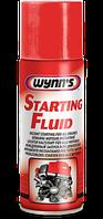 Wynn's Starting Fluid для быстрого запуска двигателя ✔ 200мл
