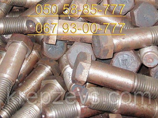 Болт М24 с шестигранной уменьшенной головкой ГОСТ 7817-80, DIN 609, DIN 610 | Фотографии принадлежат  предприятию ЗЕВС®