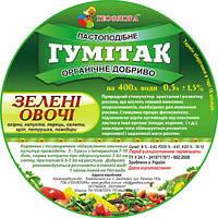 """Органическое  удобрение  """"Гумитак"""" (Зеленые овощи)  0,5л"""