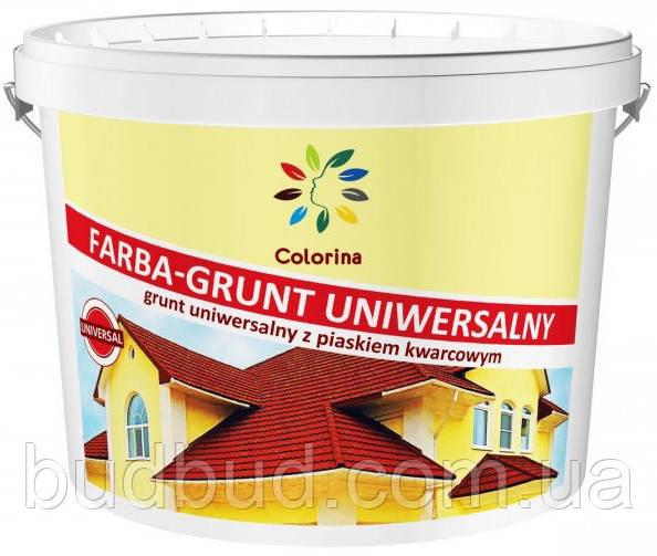Краска-грунт универсальная с кварцевым песком COLORINA 14 кг