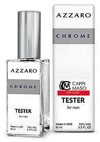 Тестер DUTYFREE мужской Azzaro Chrome, 60 мл.