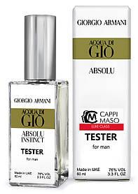 Тестер DUTYFREE мужскойGiorgio Armani Acqua di Gio Absolu Instinct, 60мл.
