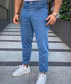 Чоловічі джинси сині демісезонні