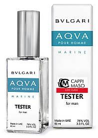 Тестер DUTYFREE мужской  BVLGARI Aqva Pour Homme Marine, 60 мл.