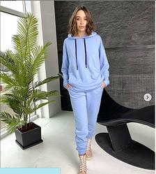 Удобный женский спортивный костюм голубого цвета