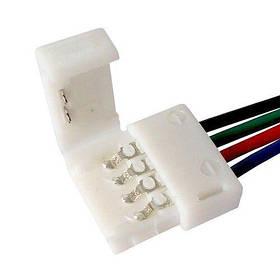 Коннектор для светодиодной ленты RGB 10мм