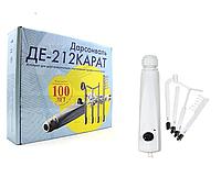 Дарсонваль для лица, волос, тела КАРАТ ДЕ-212 4 электроды (аппарат, прибор для дарсонвализации)