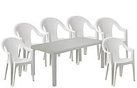 Набор садовой мебели Joker + 6 кресел Ischia белый производство Италия