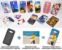 Печать на чехле для Samsung A800F Galaxy A8 (Cиликон/TPU)