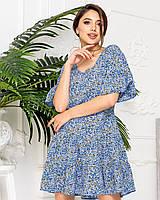 Цветочное летнее платье с оборками, цвет голубой, арт 426