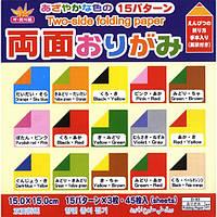 Бумага для оригами двухсторонняя многоцветная, фото 1