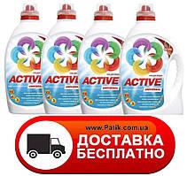 (БЕЗКОШТОВНА ДОСТАВКА) Універсальний гель для прання Active Universal 3 л