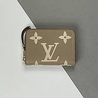 Кошелек Louis Vuitton Zippy Monogram Empreinte бежевый (Луи Виттон Зиппи) арт. 22-153, фото 1