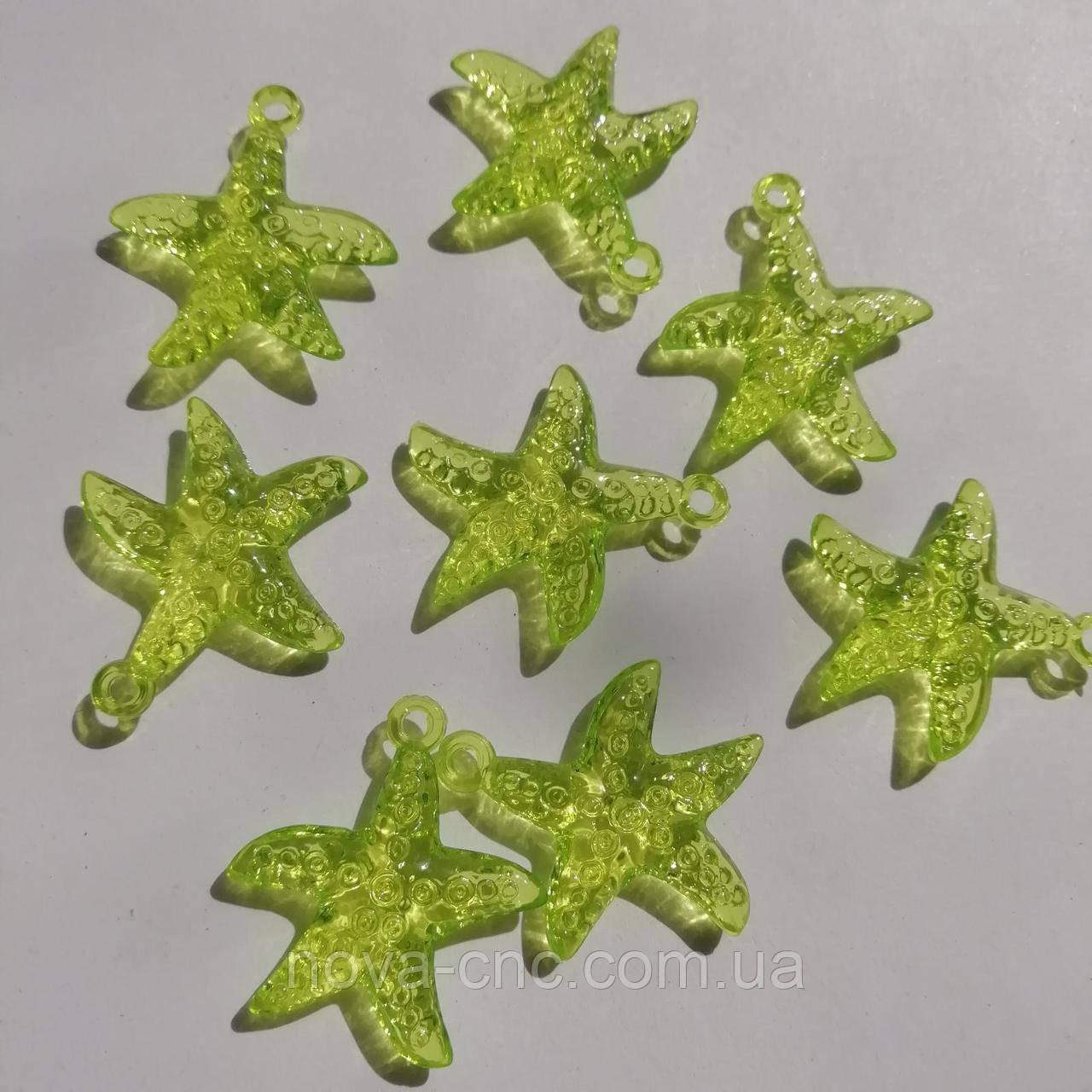 """Подвески акрил """"Морские звезды"""" салатовый 25 мм 500 грамм"""
