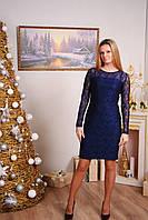 Платье короткое с гипюровой спиной темно-синее, фото 1