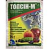Топсін-М 25 гр., SumiAgro