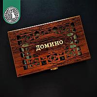 Домино настольная игра в деревянной коробке для взрослых и детей Zelart Пластик Белый (СПО IG-5010E)