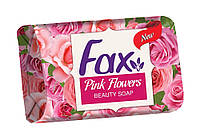 Мыло Fax Розовые цветы (140г.)