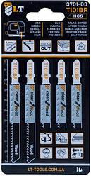 Пилки для лобзика LT-T101BR 5 шт. (3701-03)