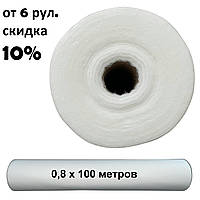 Простынь одноразовая в рулоне белая STANDART 0,8x100м. (18-20 г/м2)