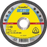 Круг отрезной арм. A 60 Extra, 125х1,0х22,23, Klingspor 262937