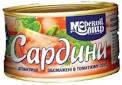 """Рибна консерва сардина в томатному соусі  атлантична обсмажена """"Морской мир""""  240 г"""