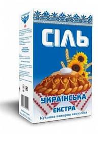 """Сіль дрібна """"Екстра"""" 1кг"""