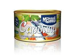 """Риба консерва сардина в томатному соусі з овочевим гарніром """"Морской мир"""" 240 г"""