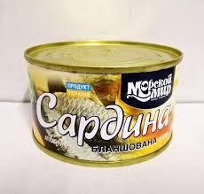 """Рибна консерва сардини в олії бланшована атлантична """"Морской мир"""" 230 г"""