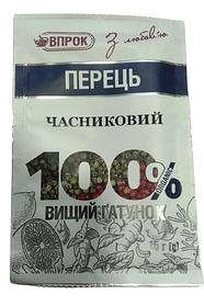 """Перець часниковий """"Впрок"""" 15г"""
