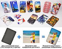 Печать на чехле для Samsung Galaxy Tab 2 10.1 p5100 (Cиликон/TPU)
