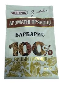 "Барбарис "" Впрок""10г"