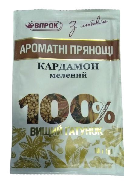 """Кардамон мелений """"Впрок"""" 10г"""