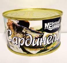 """Рибна консерва сардинела з додаванням олії натуральна """"Морской мир""""  240 г"""