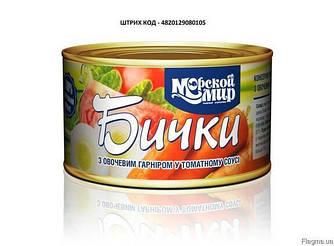 """Рибна консерва бички  в томатному соусі з овочевим гарніром """"Морской мир"""" 240 г"""